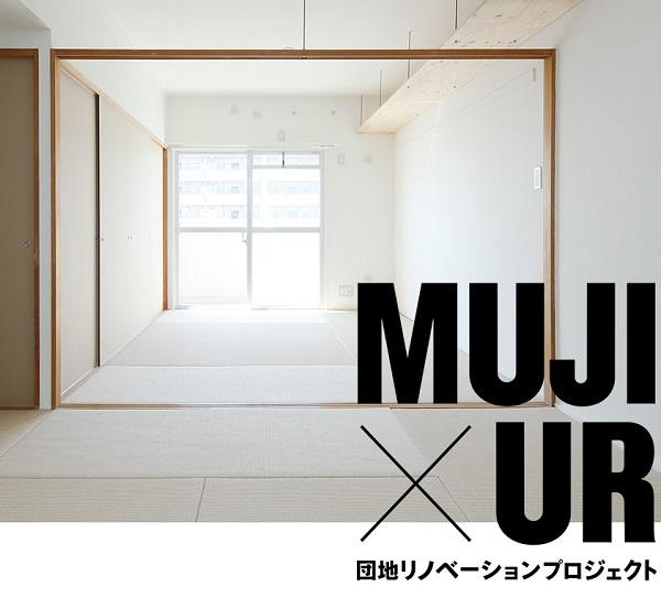 MUJI HOUSE_s