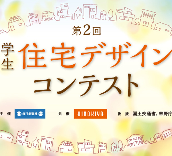 01hinokiya543