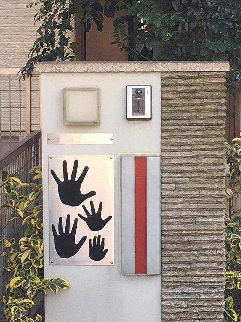 玄関には、ホームセンターでオーダーして作ってもらったという家族全員の手形プレートを飾った。「夫の念願だったので、特注で作ってもらいました。当時息子は1歳でしたので手がとても小さくて、良い思い出ですね」。