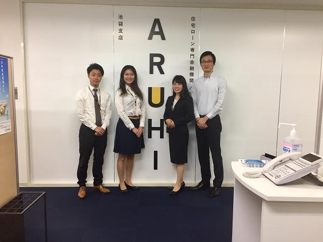 店内に足を踏み入れると「ARUHI」の大きなロゴを発見。こちらでスタッフの皆さんが出迎えてくれる。