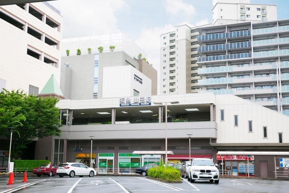 大阪 吹田 市