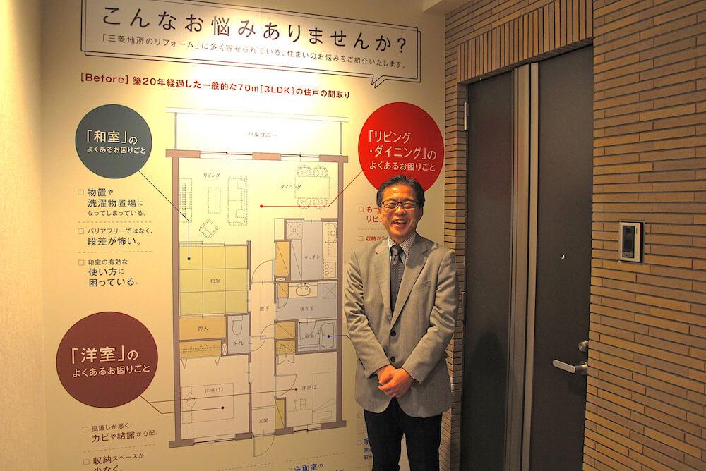 三菱地所ホームぼ定額制のリフォーム/ARUHIマガジン